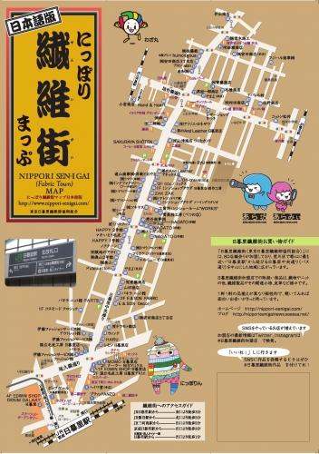 日暮里繊維街map